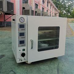 DZF-6090真空干燥箱(自動抽真空)
