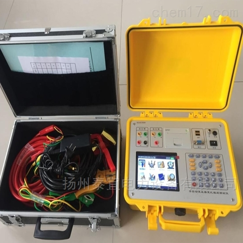 承试五级设备便携式变压器变比测试仪