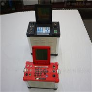 低浓度烟尘烟气分析仪生产厂家