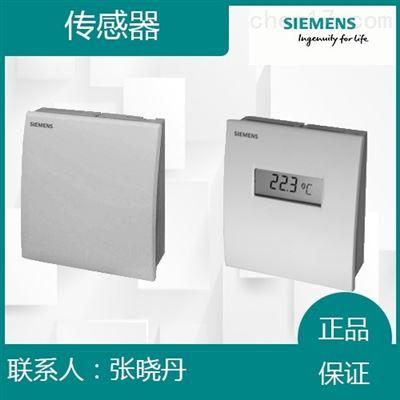 西门子室内温度传感器