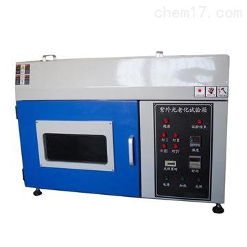 台式紫外老化实验箱