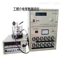 BQS-37A陶瓷高压电桥电容率测试仪