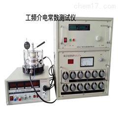 BQS-37A高压电桥法介电常数测试仪