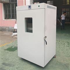 DHG-9420A電熱鼓風干燥箱