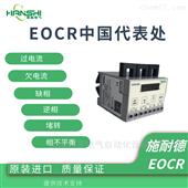 EOCR3DE-WRDZ7施耐德EOCR-3DE电动机保护器