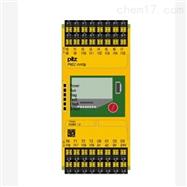PNOZ mm0p系列德国皮尔磁PILZ基础模块