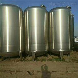 二手30吨不锈钢储罐厂家多种型号