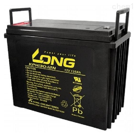 LONG广隆蓄电池KPH130-12N精品销售