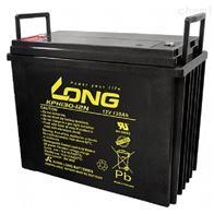 12V130AHLONG广隆蓄电池KPH130-12N精品销售