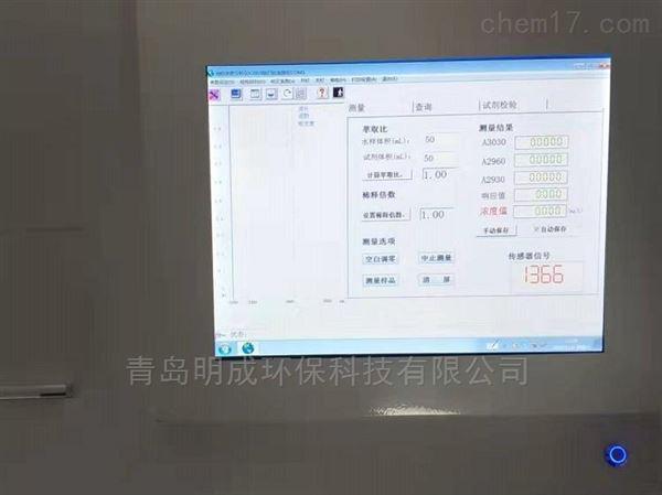 国标法实验室型LB-7101红外测油仪