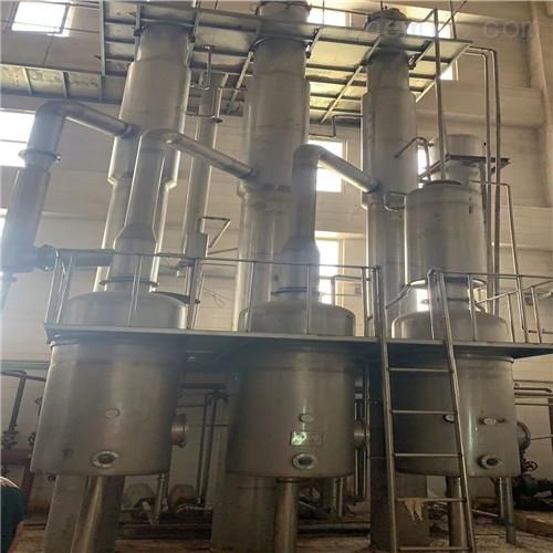 回收一批二手三效降膜蒸发器