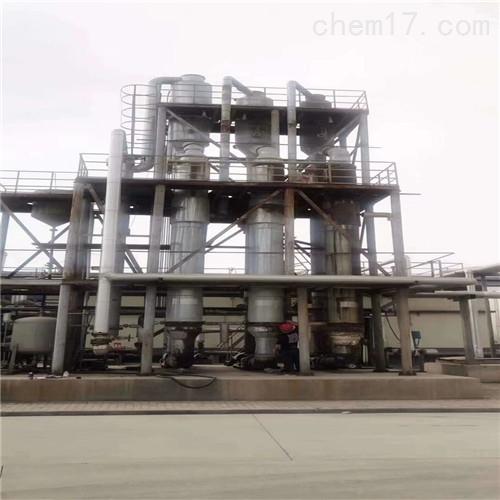 低价供应二手三效降膜蒸发器