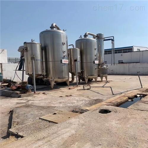 二手多功能蒸发器出售供应