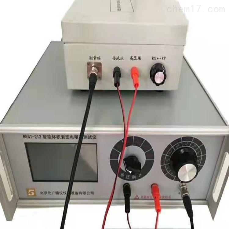 薄膜直流电阻率测试仪