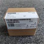 临沂西门子S7-200扩展模块代理商