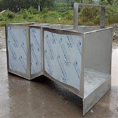 厂家供应巴歇尔流量槽10号槽