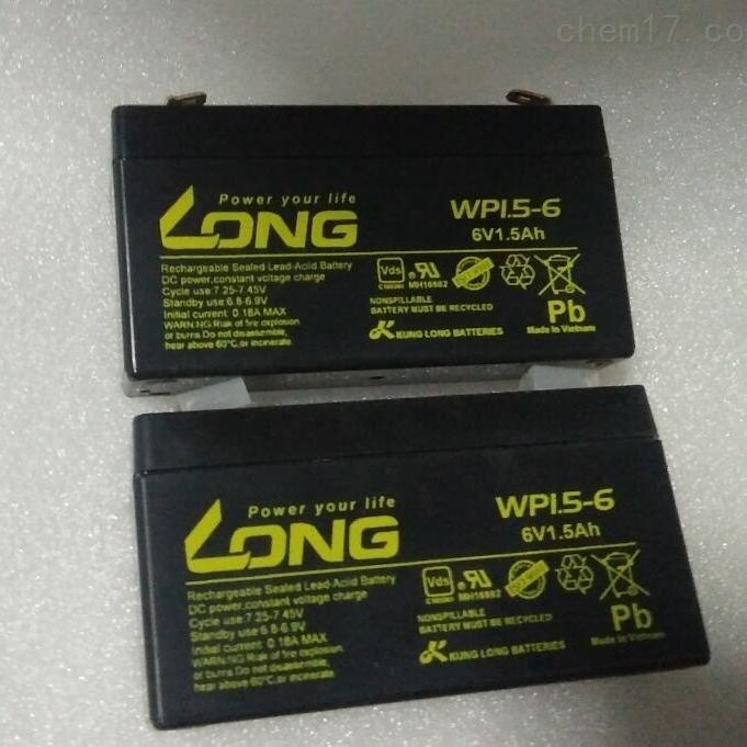 LONG广隆蓄电池WP1.5-6选购