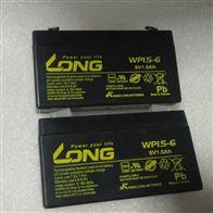 6V1.5AHLONG广隆蓄电池WP1.5-6选购