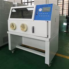 YQX系列厌氧培养箱