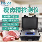 HED-SSJ瘦肉精检测仪厂家有哪些