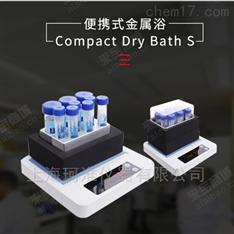 Thermo便携式金属浴干浴器88871003