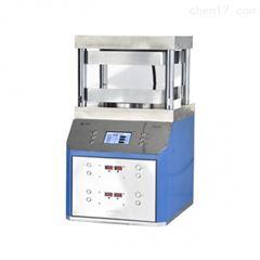 400*400mm實驗室臺式熱壓機 壓力機 新諾