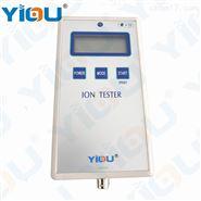 YIOU品牌电气石负离子检测仪