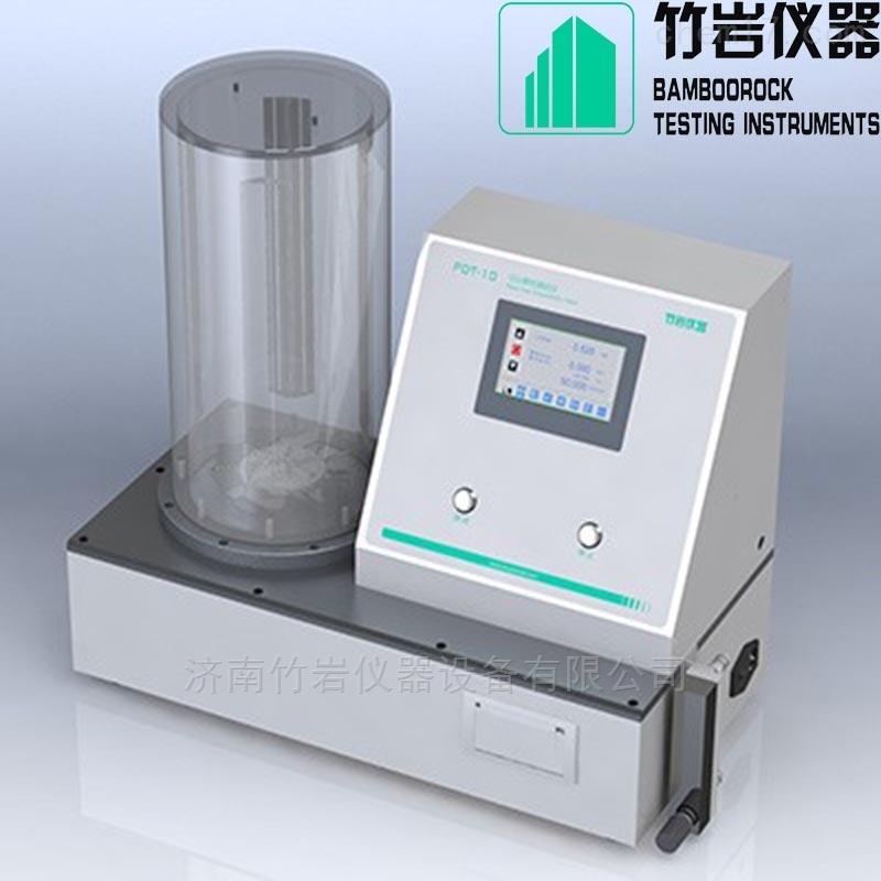 <strong>竹岩仪器 PDT-10 卫生纸可分散性试验机</strong>