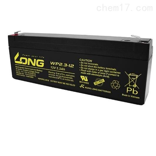 LONG广隆储能蓄电池WP2.3-12