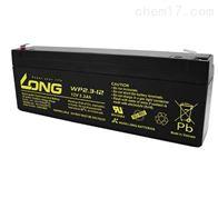12V2.3AHLONG广隆储能蓄电池WP2.3-12
