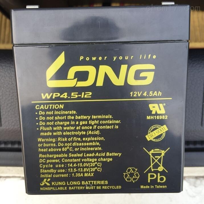 LONG广隆蓄电池WP4.5-12代理商