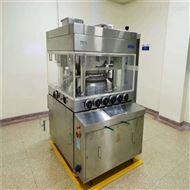SH-2000供應二手捏合機攪拌均勻、無死角、捏合效率