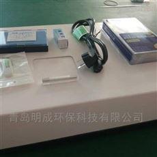 红外分光光度法红外测油仪LB-4101
