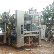 调剂二手设备铝膜封口包装机