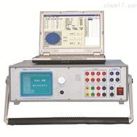 ZDKJ660三相继电保护测试仪(单片机)价格