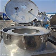 GKF1600供應二手臥式刮刀卸料離心機價格優惠