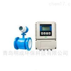 厂家供应自产电磁流量计