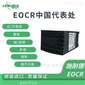 *韩国三和马达保护器EOCR-3MZ2报价