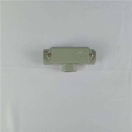 压铸防爆穿线盒左弯右弯四通弯头三通直通尺寸?