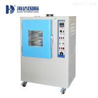 HD-E704海达耐黄变老化试验箱