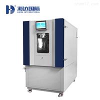 HD-F801-4甲醛VOC环境试验箱