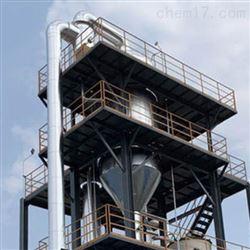 二手碳钢MVR蒸发器购销厂家