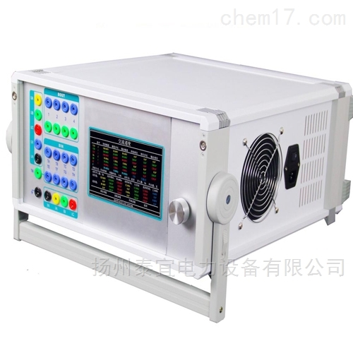 承试类五级设备单相继电保护测试仪