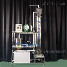 GZW096UASB处理高浓度有机废水实验装置