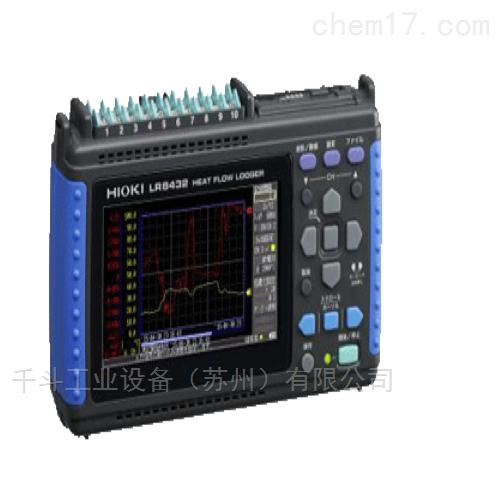 日本日置HIOKI热流数据采集仪记录仪