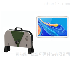 MQY-204自由加速法不透光烟度计