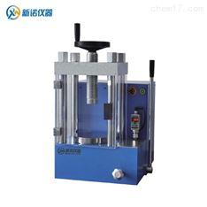 新款电动粉末压制成型机 手动+电动压片机
