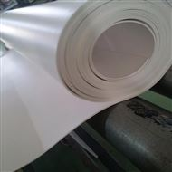滑动支座用聚四氟乙烯板7毫米