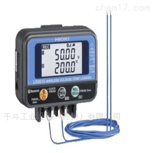 日置HIOKI无线电压/热电偶数据采集仪