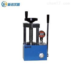 新诺 数显手动粉末压片机 试样冷压油压机
